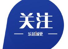 广州市黄埔区旧村合作改造类项目公开引入合作企业工作指引