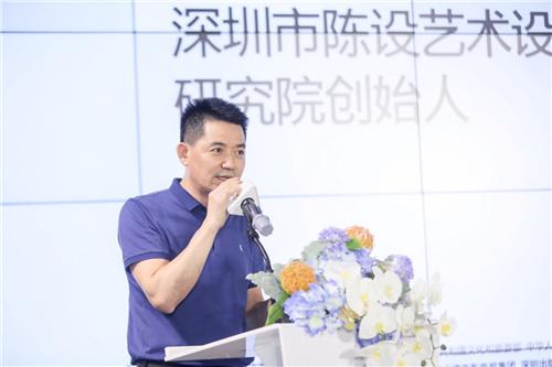 深圳市陈设艺术设计研究院创始人汪海军先生