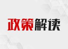 武汉落户新政实施 市民这些落户热问都有回复