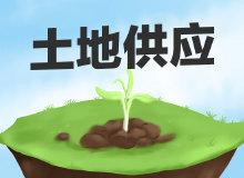 桂林市本级住宅用地存量曝光