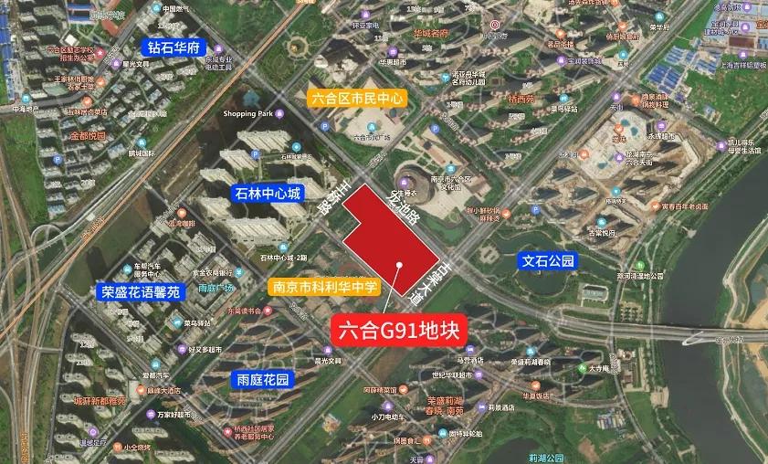 最高楼面价9656元/㎡,龙湖、华润拿下六合两幅宅地!