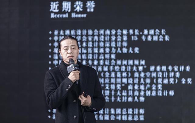 香港玲珑艺术设计集团总设计师、亚太酒店设计协会 河南分会秘书长兼副会长郑雁冰先生