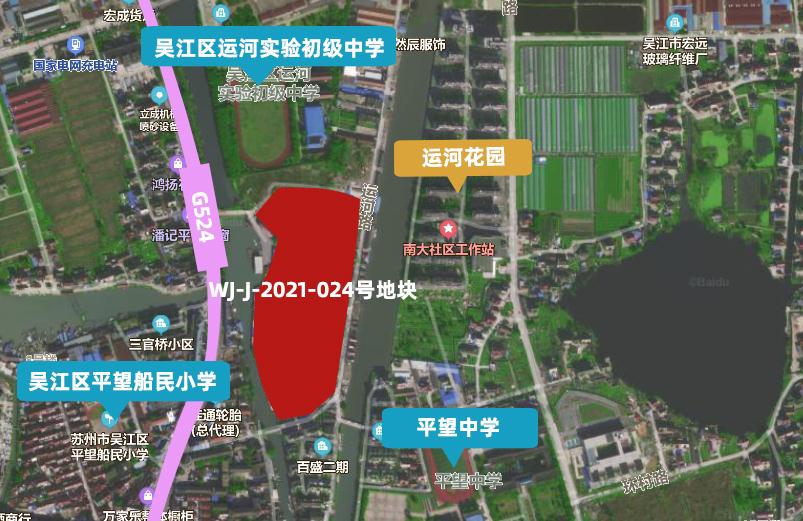 XX竞得吴江平望24地块