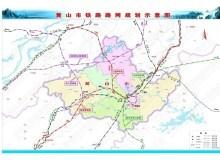 """""""一港两轨十铁十路"""",黄山多条铁路列入国家规划"""