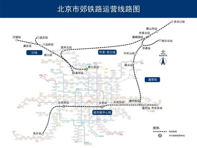 北京将建71个轨道微中心