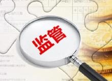 中国房地产业协会严正声明
