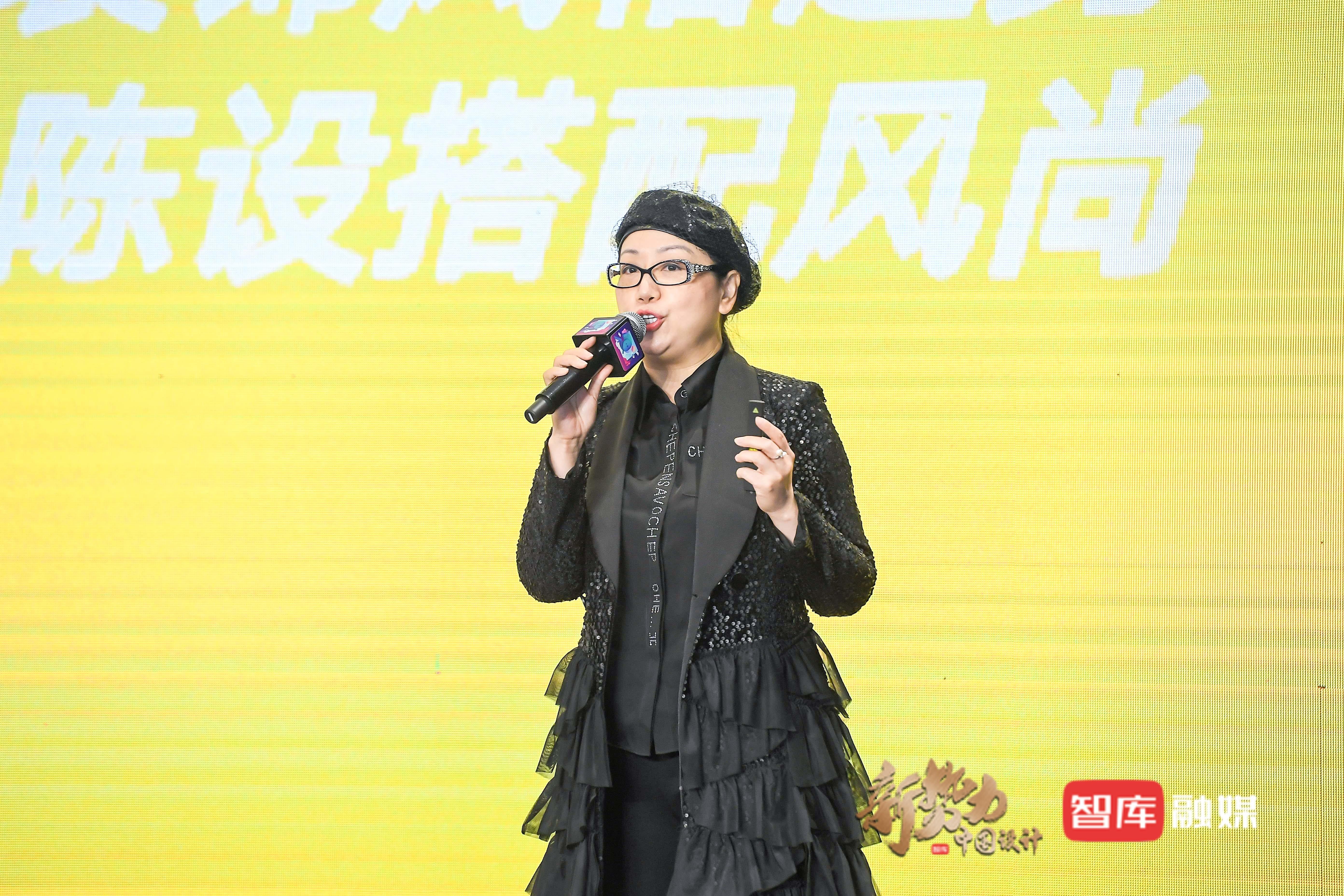 陈设艺术教育专家 李心颜