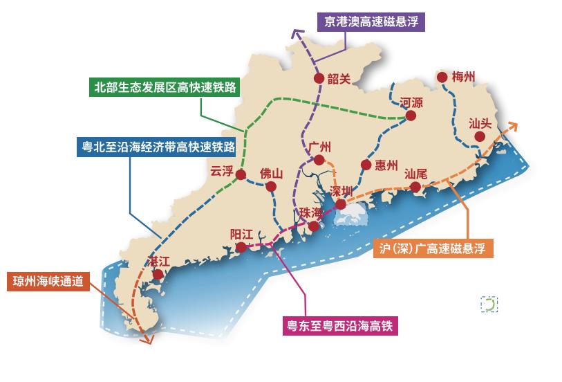 广东两大磁悬浮高铁设想曝光