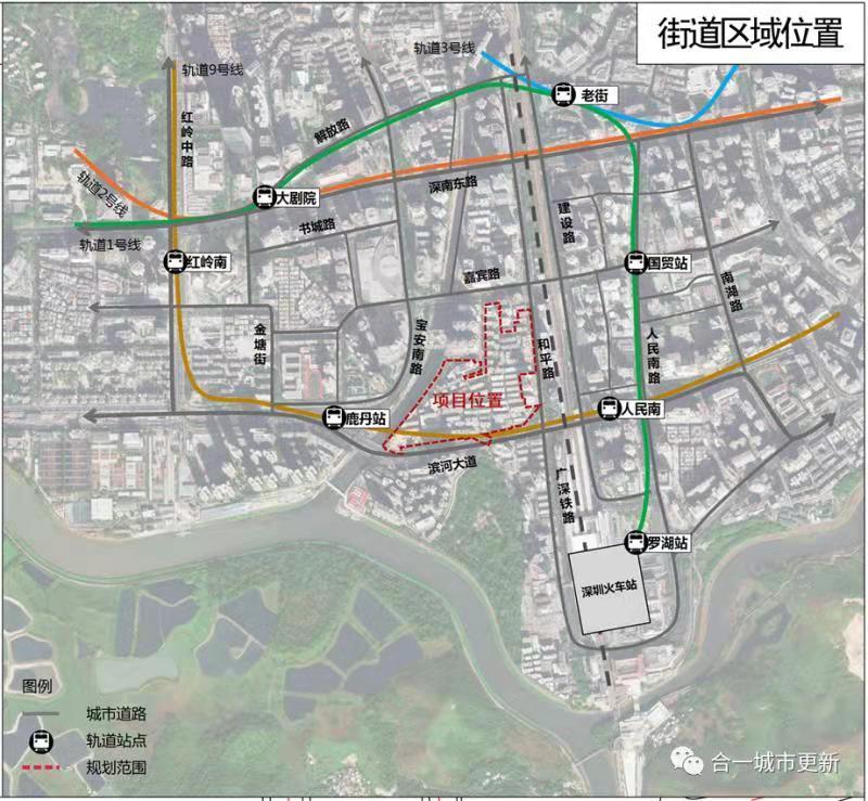 城脉笋岗DY01单元北区立项