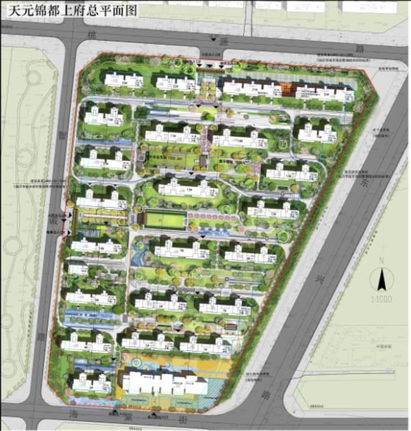 建设工程规划方案公示