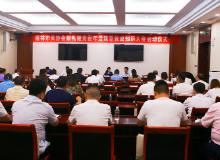 """""""顺祥杯""""桂林市商协会献礼建党一百周年活动"""