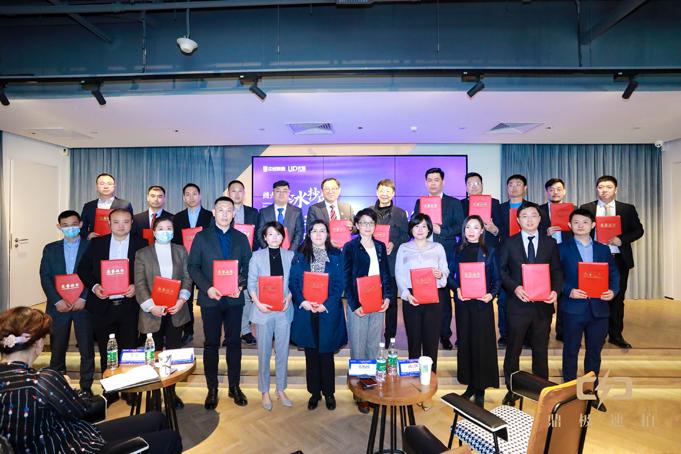 中经联盟商办经纪俱乐部颁发大红证书