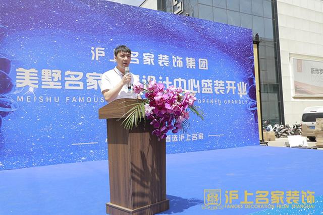 河南中博股份公司董事长:杨凯致辞