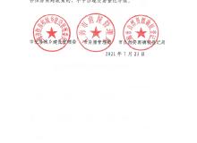 上海房管局:明日起通过赠与方式转让住房 5年内仍记入赠与人套数