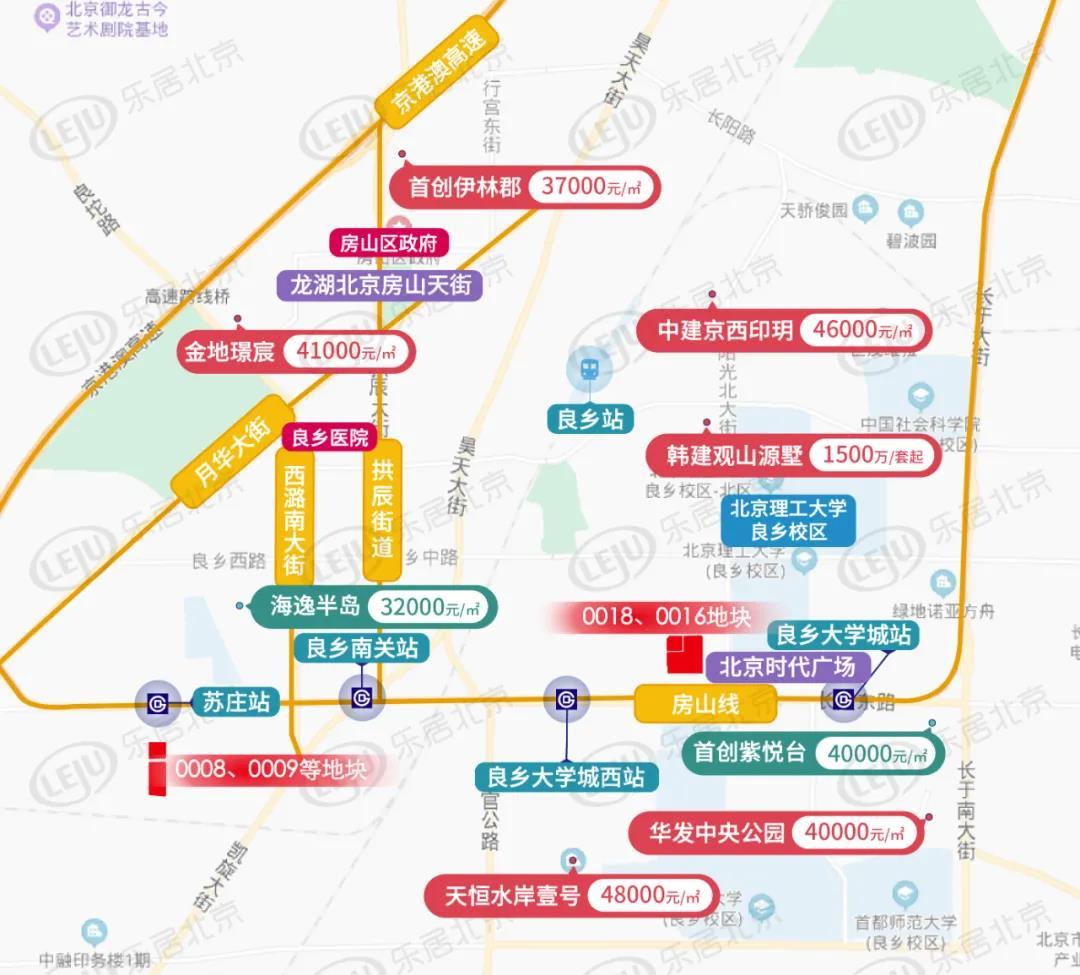 北京二批土拍共513亿!