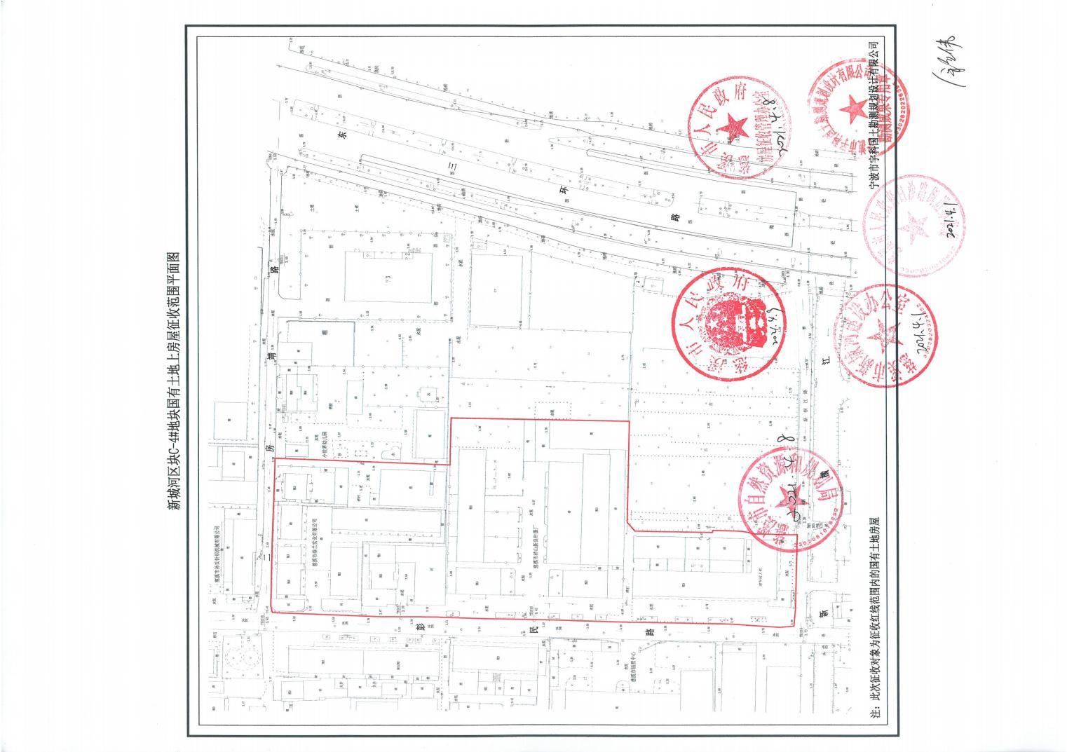 房屋征收面积共约2.53万方