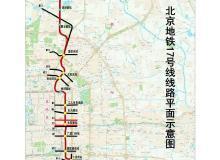 17号线北段2023年开通 17号支线尚无确定规划方案