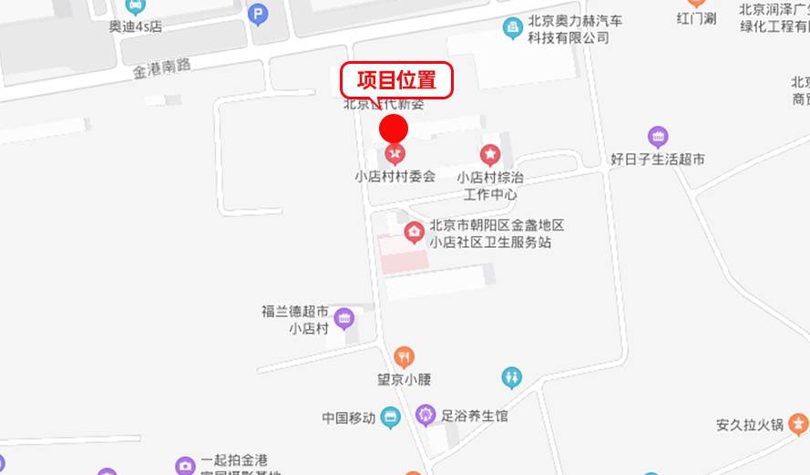 金盏乡小店村地块位置图