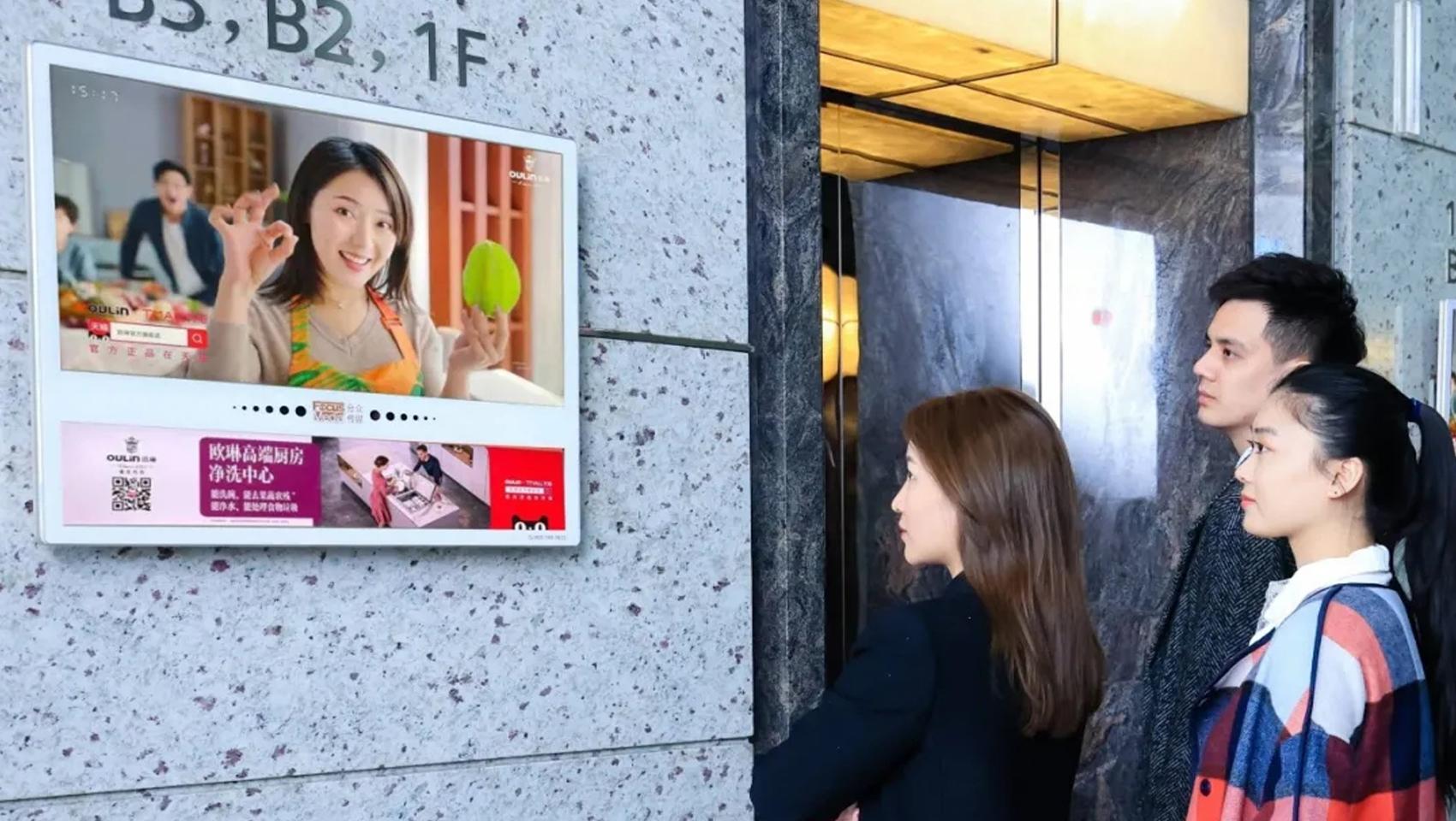 廚電企業如何抓取年輕圈層?分眾傳媒江南春:打造差異化品牌價值