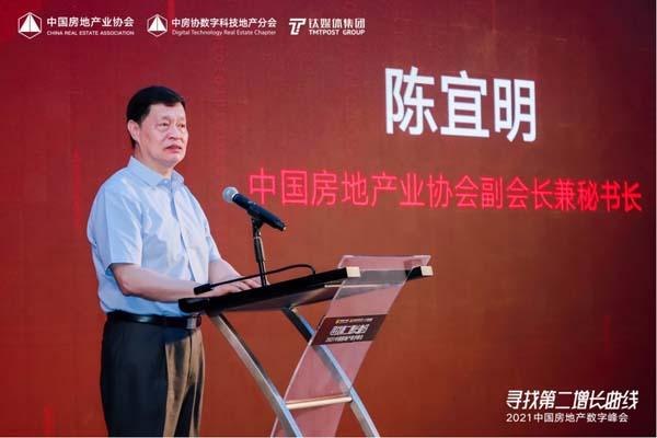 中国房地产业协会副会长兼秘书长陈宜明