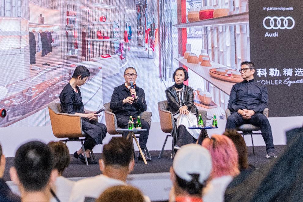 季琦受邀出席2021設計上海論壇