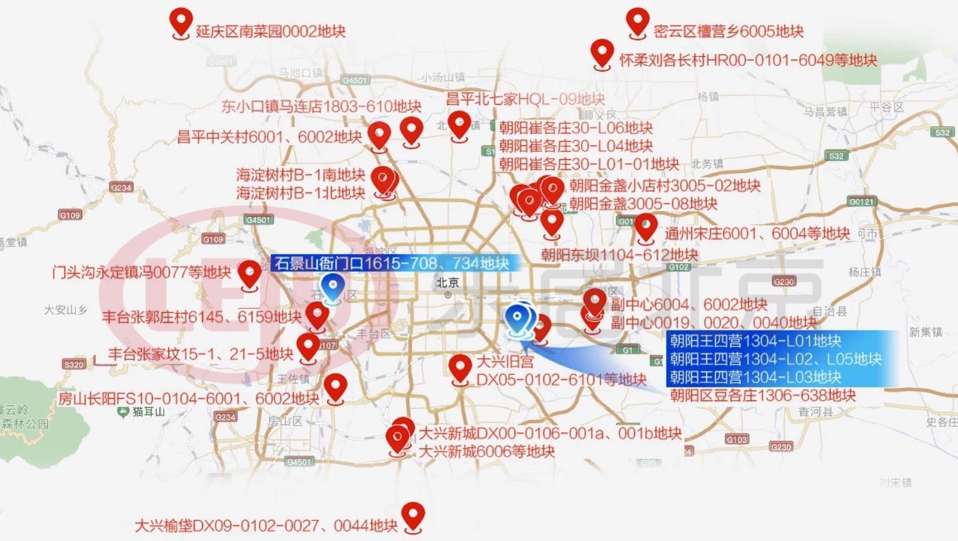 北京首批土拍时间确定