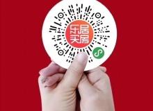 """快讯:金科服务午盘涨4.8% 获花旗首予""""买入""""评级"""