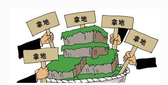 土拍预告 临潼区挂牌2宗369亩居住用地 挂牌期限至7月16日