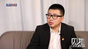 见地专访·碧桂园黑龙江公司总经理李策