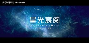 《美好旅顺》城市宣传片重磅上线