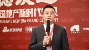 世茂集团苏沪地区助理总裁严伟国