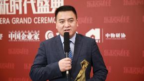华宇地产集团合肥公司总经理邱胜华
