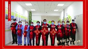 合肥美而特物业团队:春节我在岗|守护者㊸