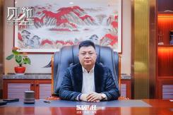 乐居财经专访宝能城发南京城市公司总经理林开创