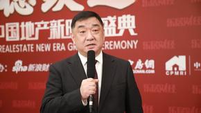 富力(哈尔滨)房地产开发有限公司副董事长李勇