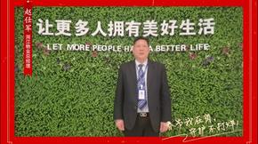 润江物业赵仕军:春节我在岗|守护者㊵