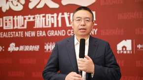 华发股份长沙公司总经理杨瑞峰