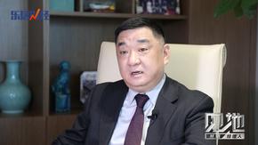 【见地专访】富力集团哈尔滨公司副董事长李勇