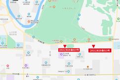 长沙县三宗地块迎出让