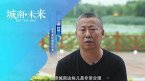 专访:郑国江