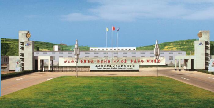 9月12-16日,阳泉华岭耐材邀您相聚日照2021中国钙博会