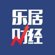 乐居财经北京报道